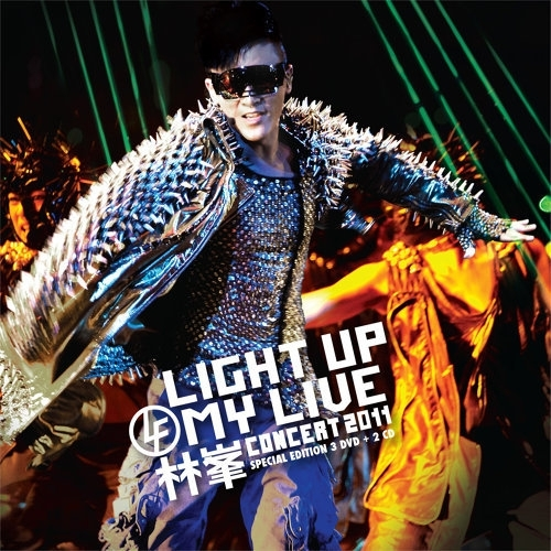 Light up my life.jpg 2