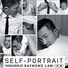 【大碟】Self-Portrait